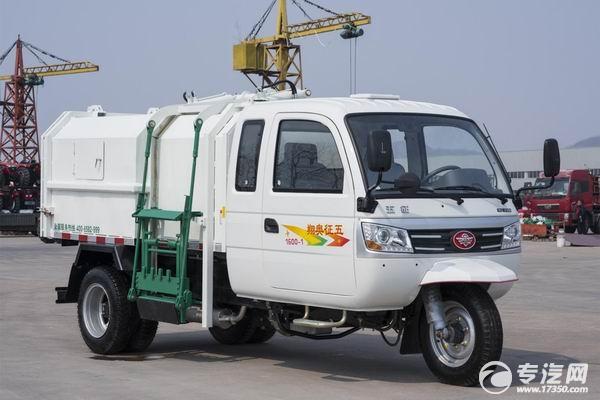 奥翔三轮垃圾车