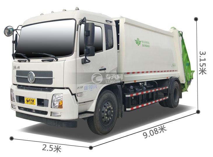 东风天锦14方压缩垃圾车外观尺寸图