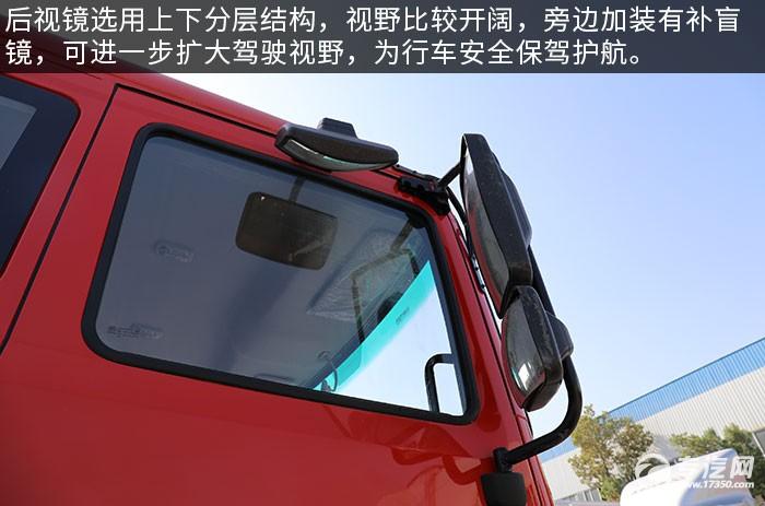 东风多利卡D9单桥8吨直臂随车吊评测后视镜