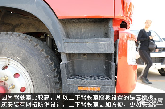 东风多利卡D9单桥8吨直臂随车吊评测驾驶室上下踏板
