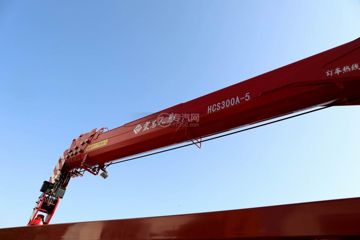 东风华神后双桥12吨直臂随车吊吊机