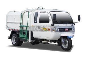 五征奧翔三輪自裝卸式垃圾車