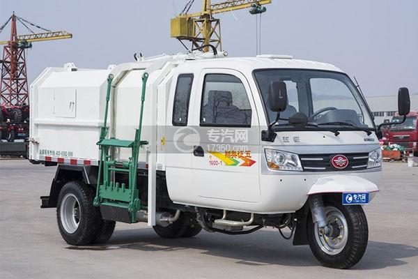 五征奥翔三轮自装卸式垃圾车右前45度图