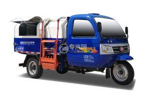 五征奧翔自裝卸式垃圾車(藍色)