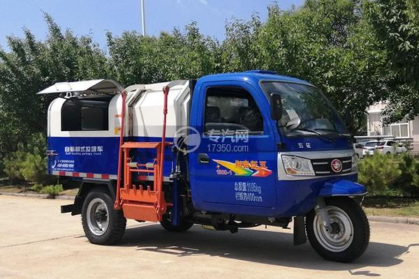 五征奥翔自装卸式垃圾车(蓝色)右前45度图