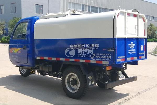 五征奥翔自装卸式垃圾车(蓝色)左后45度图