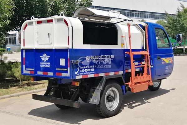 五征奥翔自装卸式垃圾车(蓝色)右后45度图