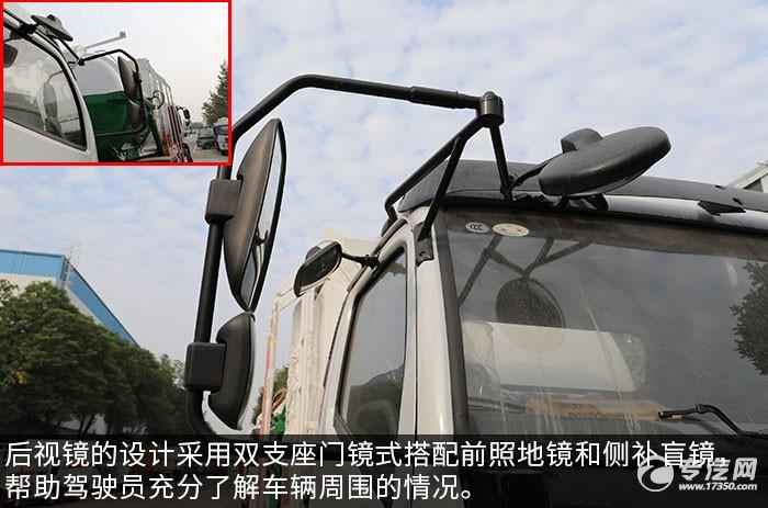 东风凯普特K7国六餐厨式垃圾车后视镜