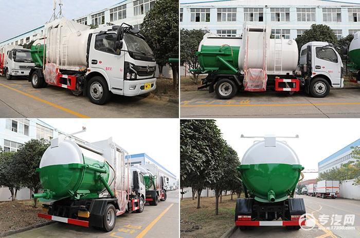 东风凯普特K7国六餐厨式垃圾车方位图