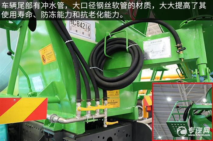 重汽豪沃前四后八7.5方攪拌車評測水管