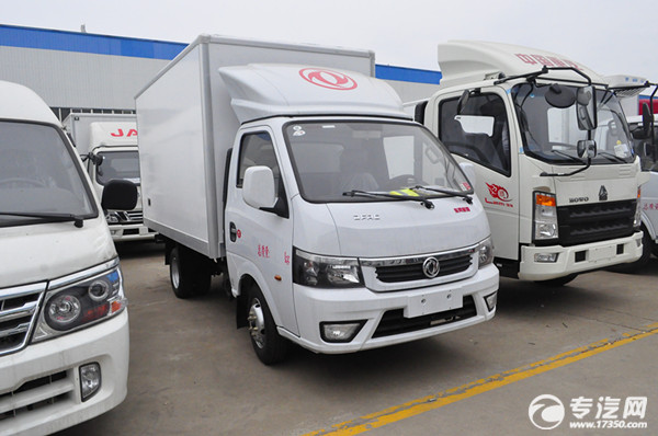 道路机动车辆生产企业及产品(第325批)