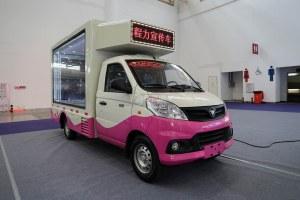 福田祥菱国六LED广告宣传车图片
