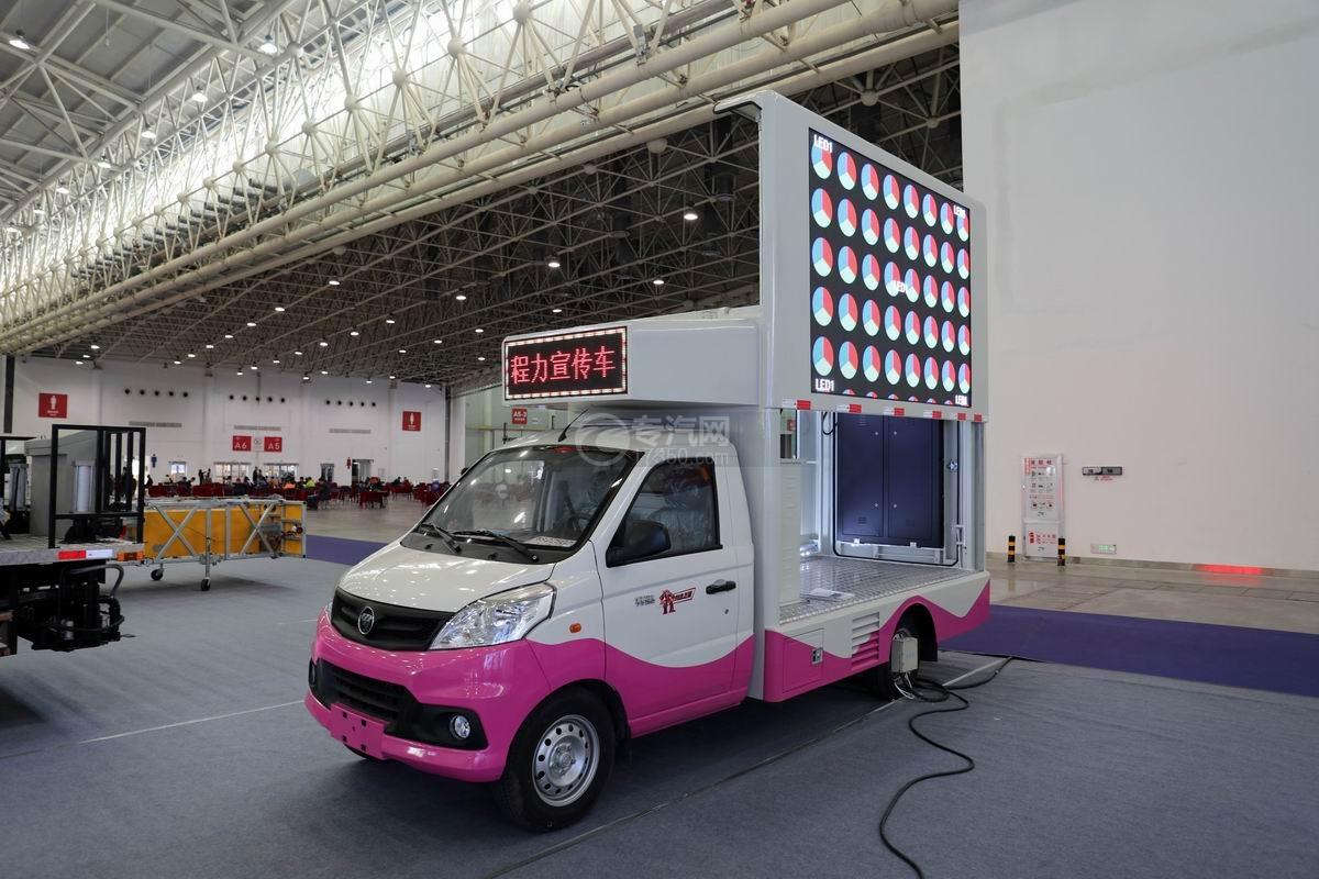 福田祥菱國六LED廣告宣傳車右前屏幕上升圖