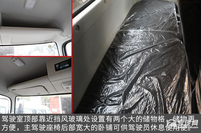 东风天锦VR国六清洗吸污车评测驾驶室细节