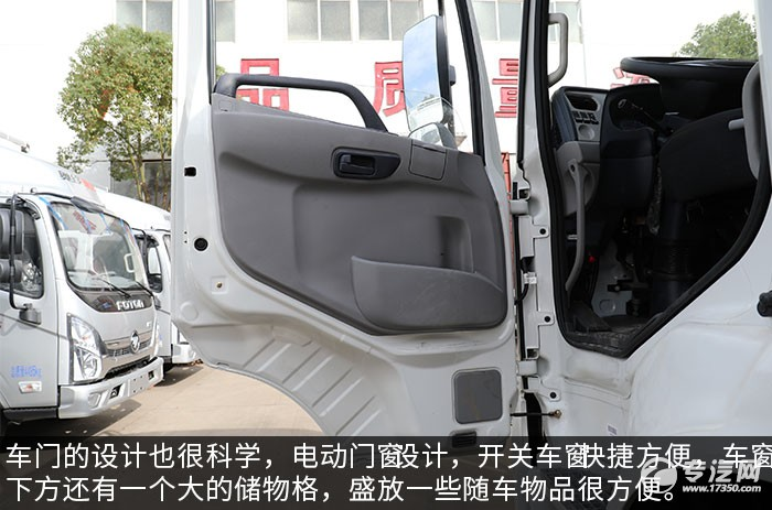 东风天锦VR国六清洗吸污车评测车门