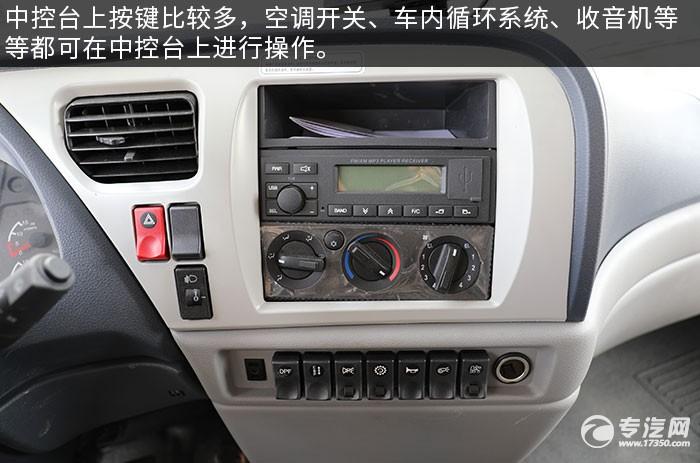 东风天锦VR国六清洗吸污车评测中控台