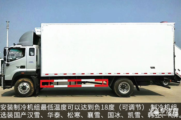 福田欧马可S5国六7.9米冷藏车左侧图