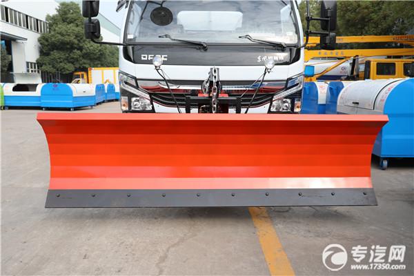 东风凯普特K7国六洒水车带雪铲车前图