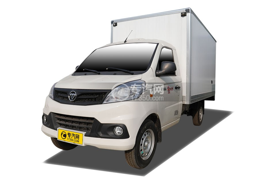 福田祥菱V1国六3.2米冷藏车