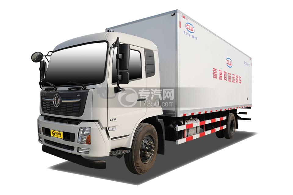 东风天锦VR国六6.58米冷藏车(鸡苗运输车)