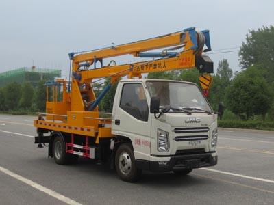 江铃顺达单排国六16米折叠臂式高空作业车