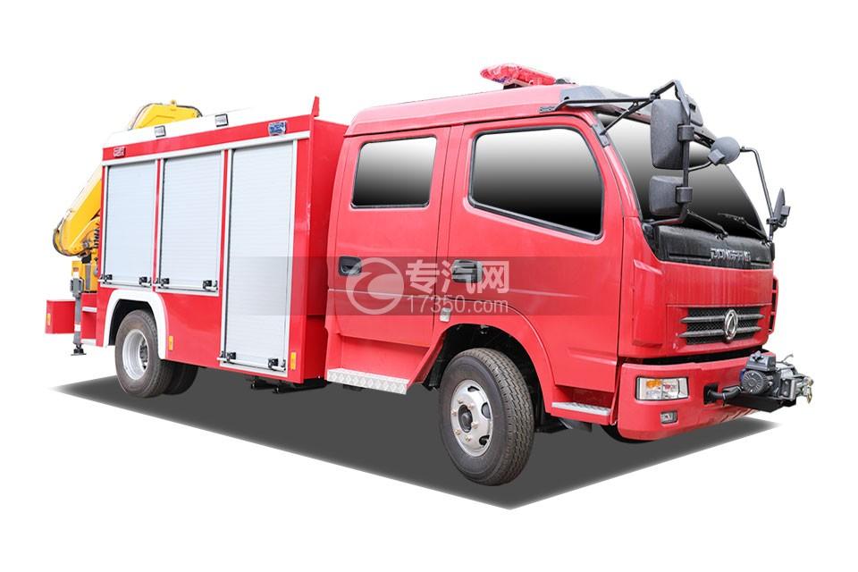 东风多利卡双排抢险救援消防车左前45度图