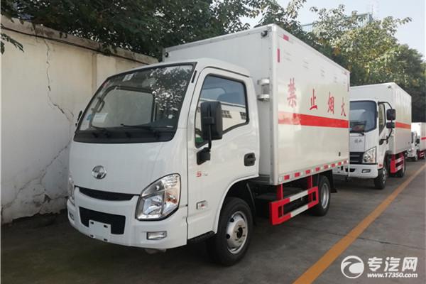 躍進小福星S70國六易燃氣體廂式運輸車左前圖