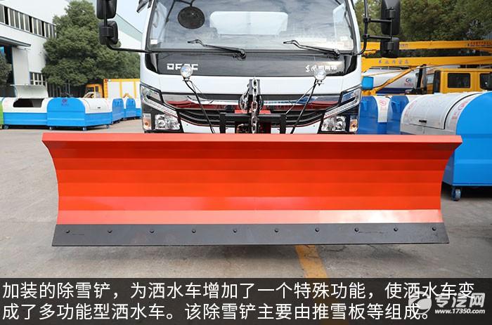 东风凯普特K7国六洒水车带除雪铲图
