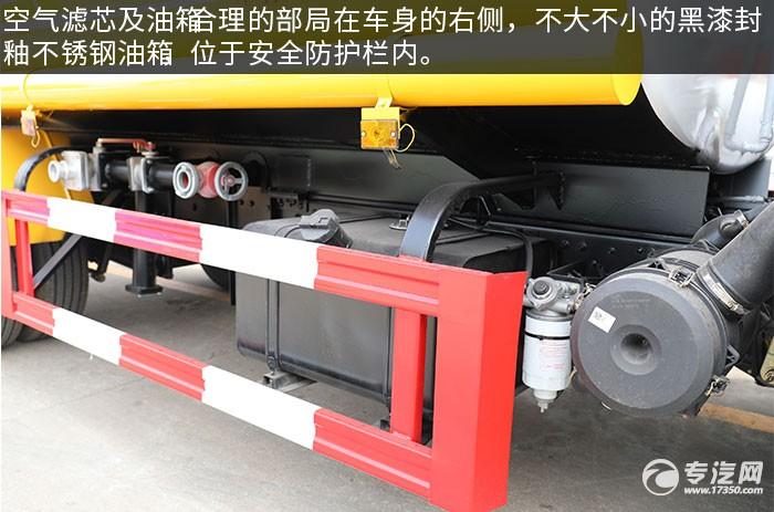 东风凯普特K7国六洒水车带除雪铲油箱图
