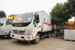 福田奧鈴CTX國五4.11米易燃液體廂式運輸車圖片