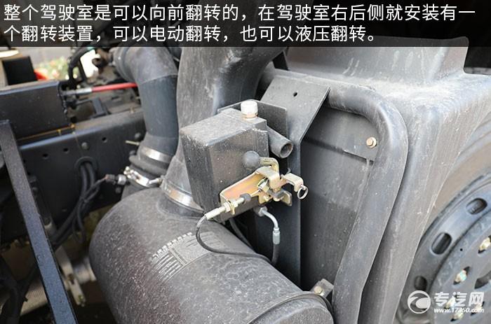 东风随专国六吸污车评测驾驶室翻转装置