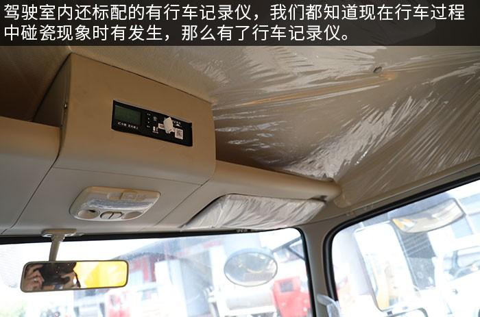 东风随专国六吸污车评测行车记录仪