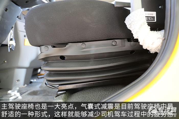 东风随专国六吸污车评测气囊座椅