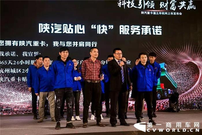 陕汽重卡渣土车杭州上市 现场斩获订单572辆