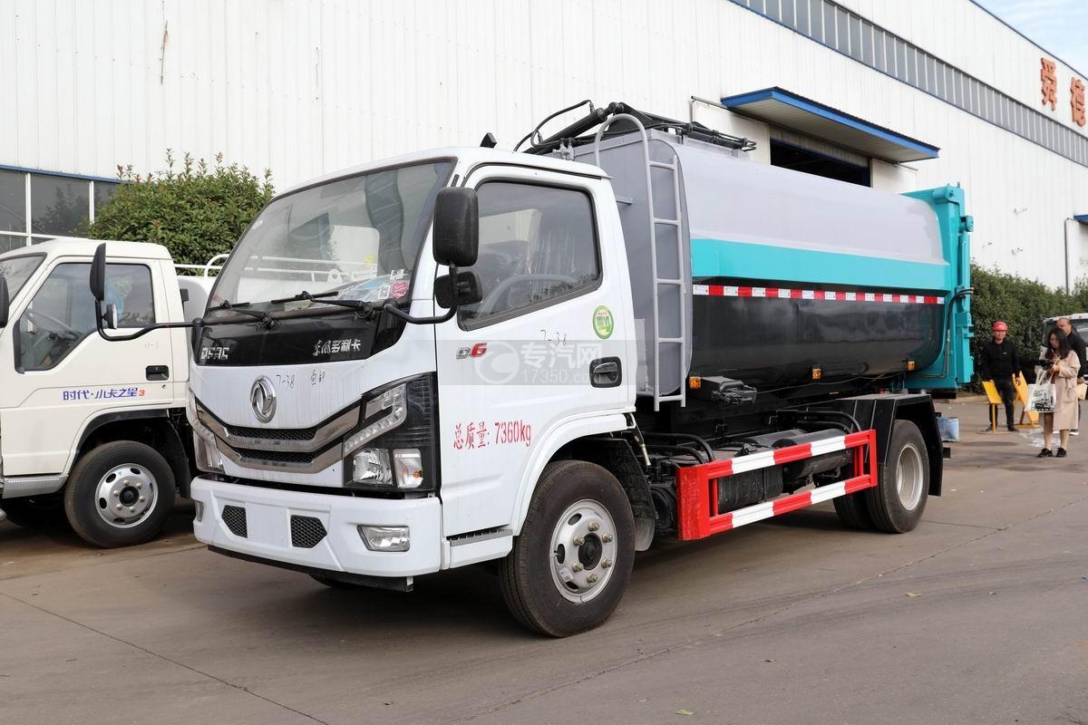 東風多利卡國六自裝卸式垃圾車