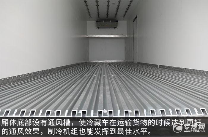 福田�W曼EST前四后八��六9.45米冷藏�通�L槽�D