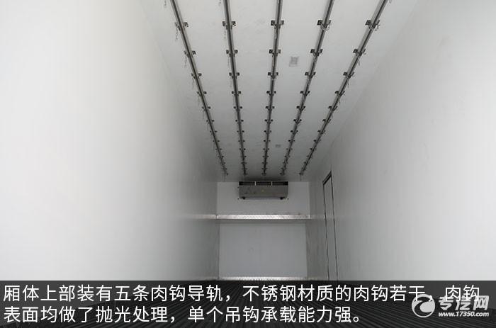 福田�W曼EST前四后八��六9.45米冷藏�肉�^�D