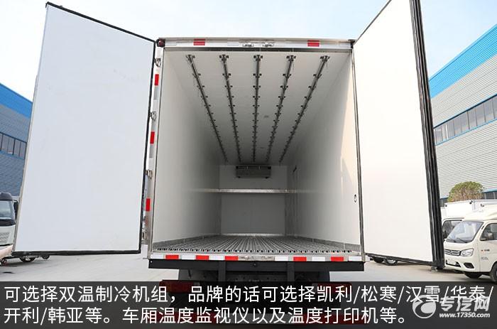 福田�W曼EST前四后八��六9.45米冷藏�冷藏�C�M�D
