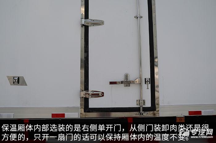 福田�W曼EST前四后八��六9.45米冷藏��乳T�D