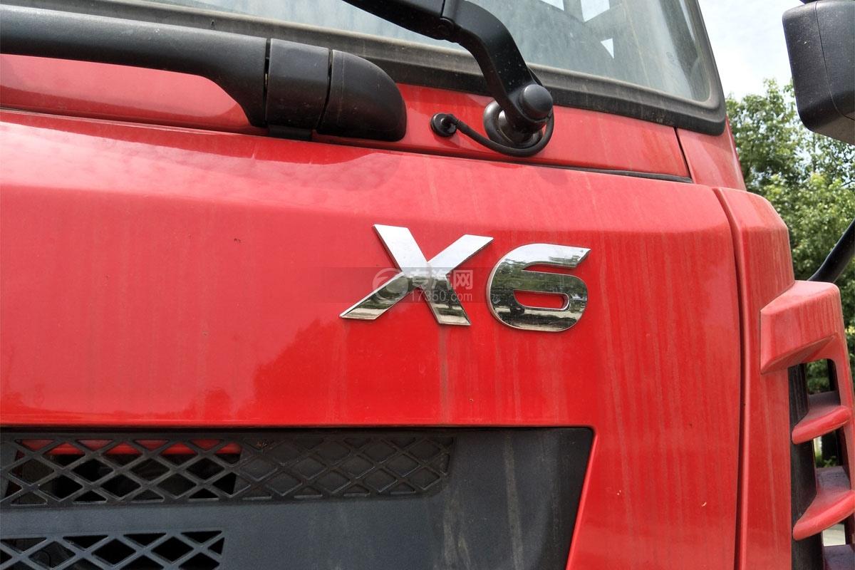 陜汽軒德X6單橋8噸直臂隨車吊細節