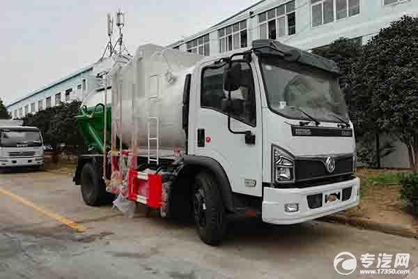 东风福瑞卡国六餐厨式垃圾车
