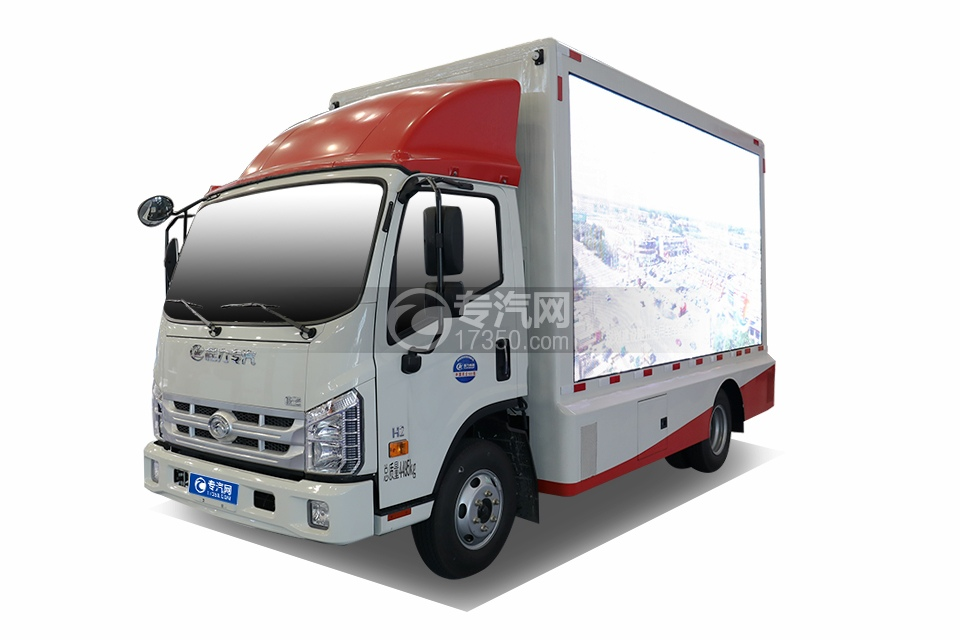 福田康瑞H2國五LED廣告宣傳車