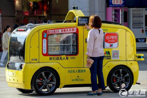 5G无人驾驶售货车售货中