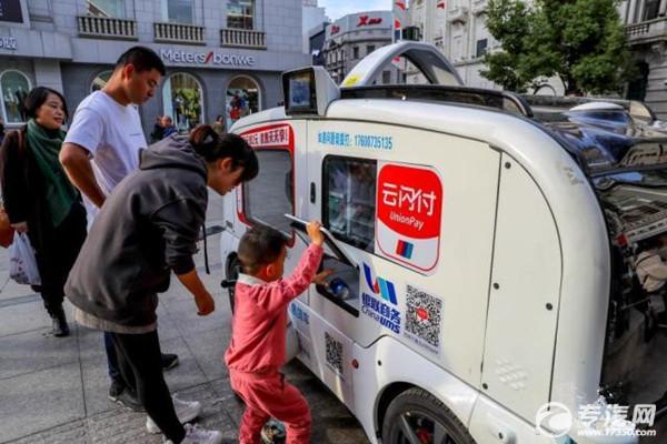 5G無人駕駛售貨車上市 亮相武漢步行街