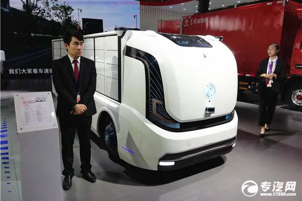 东风智能无人驾驶物流平台车右前图