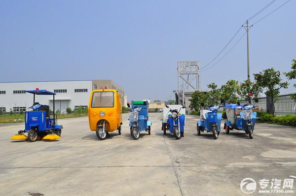 三轮电动垃圾车车前图