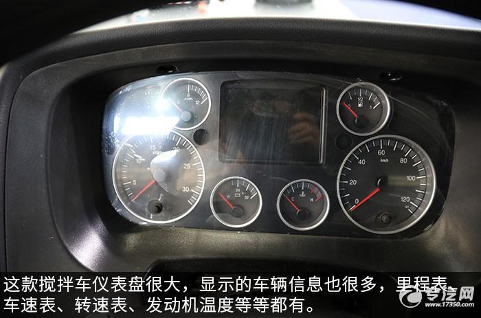 重汽豪沃前四后八7.5方搅拌车评测仪表盘