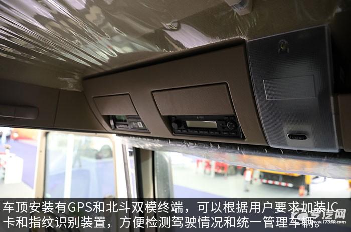 重汽豪沃前四后八7.5方搅拌车评测GPS
