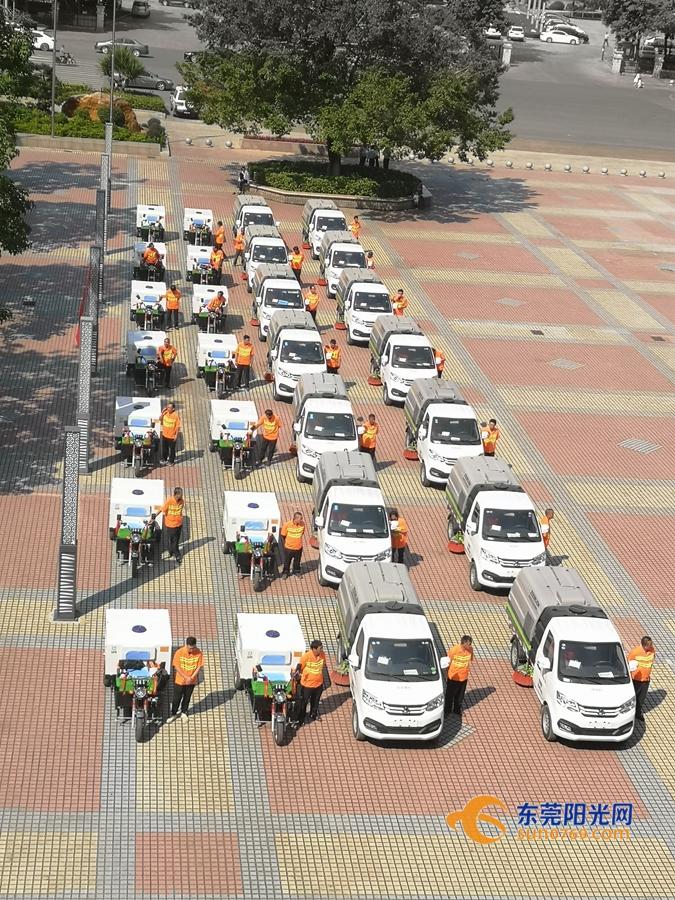 小快靈!東坑28臺新型掃路車、洗路車投放到各村使用