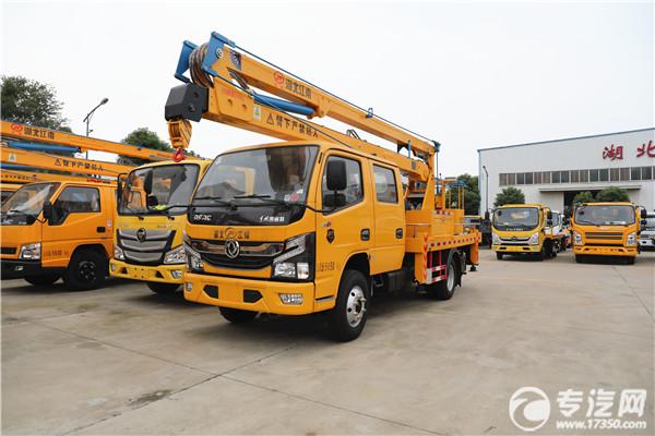 東風凱普特國六16米折疊臂式高空作業車廠家解說